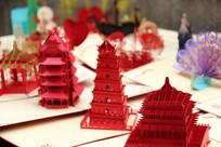 3D艺术剪纸