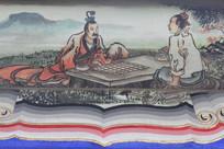 彩色房梁画古代下围棋