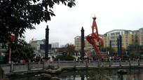 清镇市人民广场标志性建筑