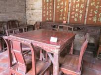 黄氏书室八仙桌