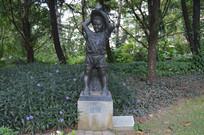 煤矿工人的儿子雕塑
