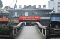 小桥楼房街道建筑图片