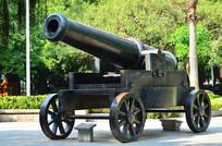 大炮军事武器