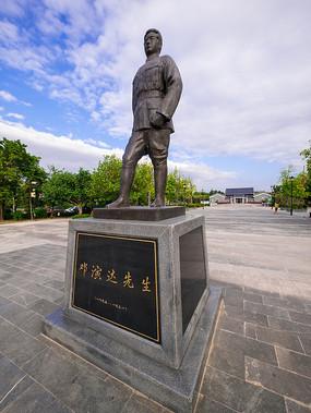 邓演达塑像