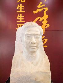 邓演达头像雕塑