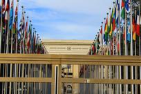 联合国万国馆