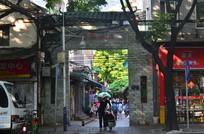 宝源社区牌坊古建筑