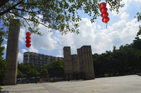 广州雕塑公园花岗岩巨柱