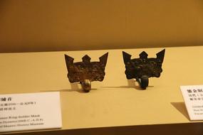 汉代鎏金铜辅首