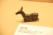 汉代银卧鹿工艺品