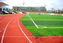 塑胶足球场细节照片