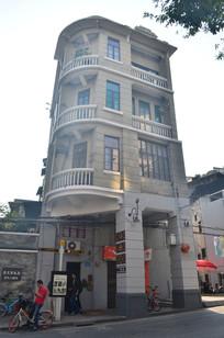 一栋西关大楼
