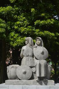 珠江崖边的两位少女雕塑雕像