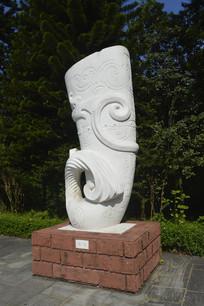 角杯石雕雕塑
