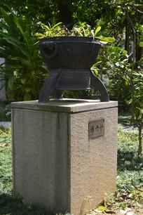 炼丹炉雕塑