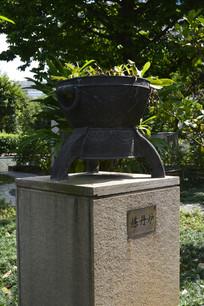 炼丹炉青铜雕塑