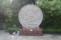 龙凤重环配大理石雕塑