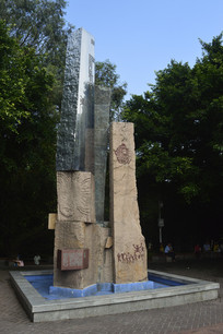 世纪图腾大型组雕