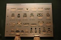 仰韶文化各种陶罐花纹