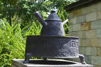 药炉及药锅雕塑