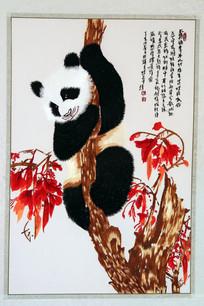 羌族刺绣熊猫