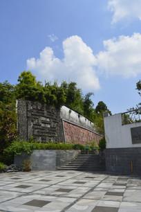 寿字壁石阶青石板