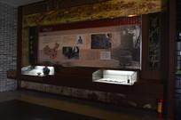 广州王老吉凉茶博物馆