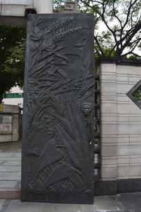 花草植物浮雕门
