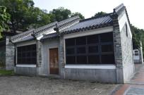岭南传统建筑