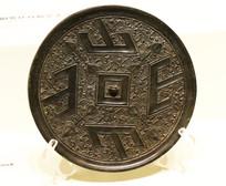 山字纹铜镜
