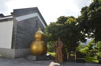 松乔宫王老吉凉茶博物馆