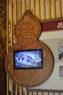 王老吉凉茶博物馆展馆内容