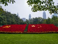 鲜花党旗国徽