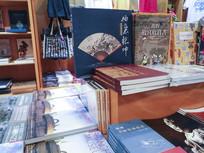 艺术书籍展柜