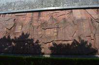中医起源和发展浮雕墙