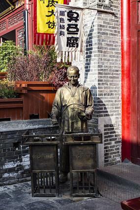 臭豆腐雕塑