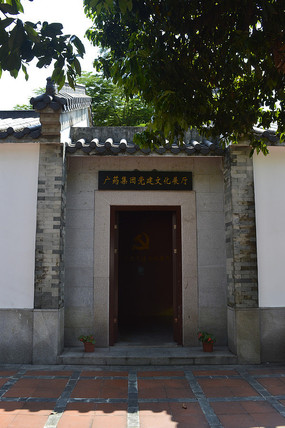 广药集团党建文化厅门口