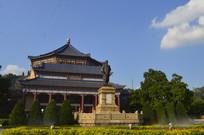 广州孙中山纪念堂高清摄影图