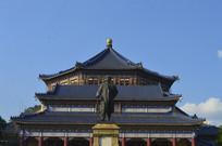 广州孙中山纪念堂主体建筑