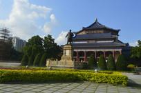 孙中山纪念堂主体建筑图片