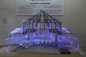 中山纪念堂主体建筑结构模型