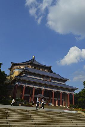 中西合璧式建筑中山纪念堂