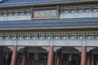 广州中山纪念堂大楼