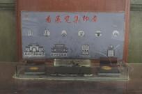 中山纪念堂看展览集印章