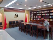 党校会议室