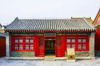 沈阳故宫满族风情图片展二展室