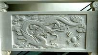 石板上雕刻的龙