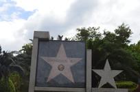 五角星指向路标雕塑特写