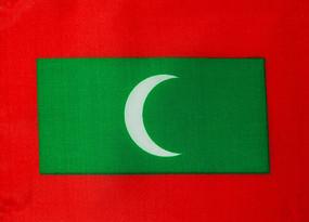 马尔代夫共和国国旗