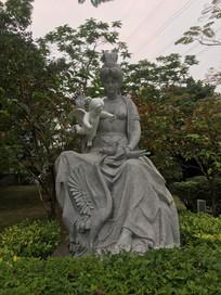 潘鹤雕塑艺术园重逢石雕